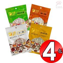 4包精燉食尚料理煲湯包/多種口味/湯底