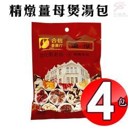 4包精燉薑母料理煲湯包1包62g/湯底