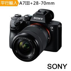 【SONY 索尼】A7III + 28-70mm(中文平輸)