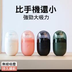 CS22 倍思微型無線桌面膠囊吸塵器(4色可選)