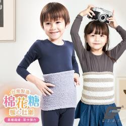 【GIAT】台灣製超細棉柔萊卡彈力保暖肚圍(不掉毛絮設計81108-9)