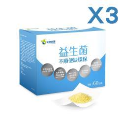 健康總匯益生菌(3gx60包)x3盒