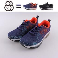 【88%】4CM休閒鞋 舒適乳膠鞋墊/減震氣墊 百搭針織舒適透氣 厚底綁帶運動休閒鞋