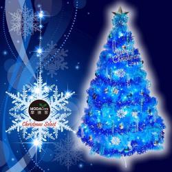 摩達客耶誕-台灣製5呎/5尺(150cm)豪華版晶透藍系聖誕樹(銀藍系配件組)+100燈LED燈藍白光2串(附IC控制器)