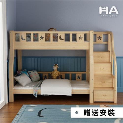 【HA Baby】兒童雙層床 階梯款-135床型(上下床架、客製化 、長寬高訂做)