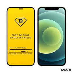 YANGYI揚邑-iPhone 12 /12 Pro 6.1吋 全膠滿版二次強化9H鋼化玻璃膜防爆保護貼-黑