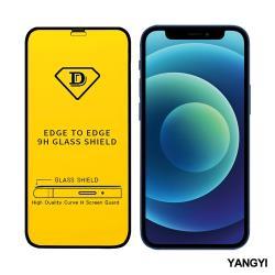 YANGYI揚邑-iPhone 12 mini 5.4吋 全膠滿版二次強化9H鋼化玻璃膜防爆保護貼-黑