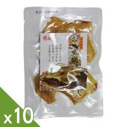 【即期品】珍湯炙燒魚翅10包(有效期限2021.7.29)