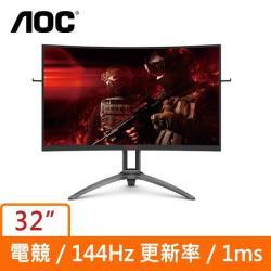 【AOC艾德蒙】32型 AG323QCXE (曲面)(寬)螢幕顯示器
