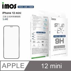iMos Apple iPhone 12 mini 點膠2.5D 窄黑邊防塵網 玻璃螢幕保護貼