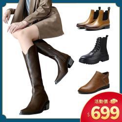 【WS★獨家任選★】秋季復古靴款(長靴/靴子)-5款