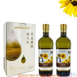【自然時記】義大利葵花油禮盒(1000ml*2瓶/盒)