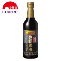 【李錦記】頭道醇鮮醬油500ml  X12罐 (釀造/甘醇/甲級)