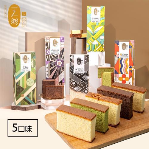 一之鄉-經典蜂蜜蛋糕6盒(10片裝)/