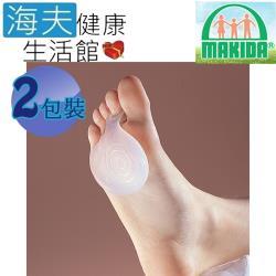MAKIDA四肢護具(未滅菌) 海夫健康生活館 吉博 蹠骨墊 雙包裝(SF510)