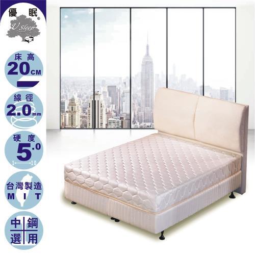 優眠金A級中硬度2.0連結式床墊5尺/