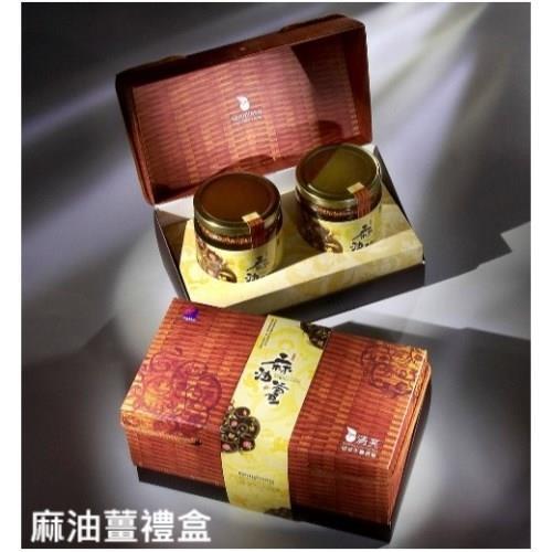 【清亮生態農場】麻油薑禮盒組(420公克