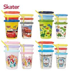 Skater 吸管水杯附蓋(230ml+320ml) 2組共6入