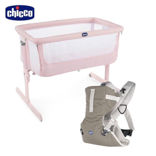 【雙12特組】chicco-Easy