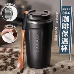 翻蓋直飲304咖啡保溫杯