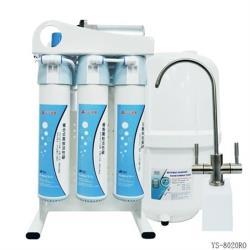 元山RO逆滲透五道濾淨系統淨水機YS-8020RO(含安裝)