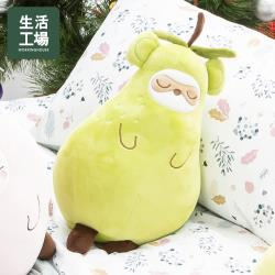 【生活工場】動物果友會-梨梨君抱枕