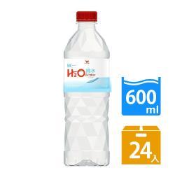 H2O water純水600mlx24入送來一客 鮮蝦魚板風味杯 3入組