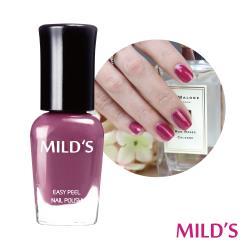 《MILDS曼思》水性可剝指甲油─莓漿紅MS022