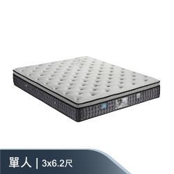 AS-經典型5尺三線護框獨立筒床墊
