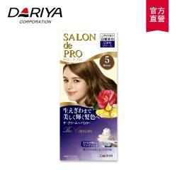 【Dariya塔莉雅】沙龍級白髮專用快速染髮霜(5自然棕)50g