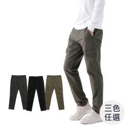 GIORDANO  男裝素色彈力工裝風長褲 (多色任選)
