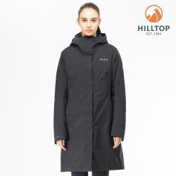 【hilltop山頂鳥】女款GORE-TEX防水透氣保暖科技棉羽絨長大衣F21F85黑美人