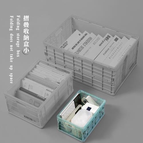 日式多功能摺疊收納箱-小款