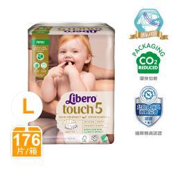 麗貝樂 Touch嬰兒紙尿褲5號(L-22片x8包/箱)