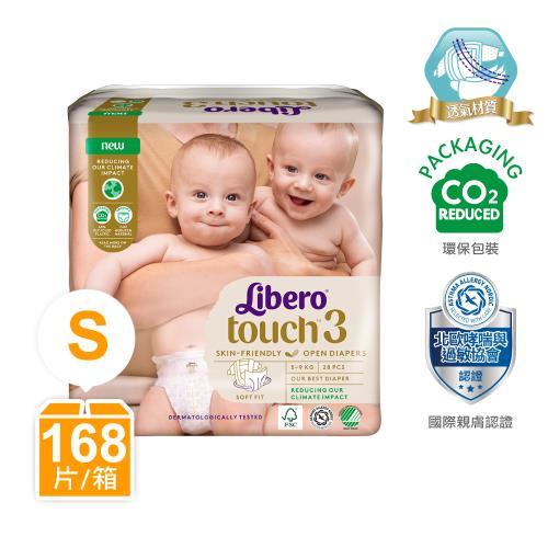 麗貝樂 Touch嬰兒紙尿褲3號(S-28片x6包/箱)