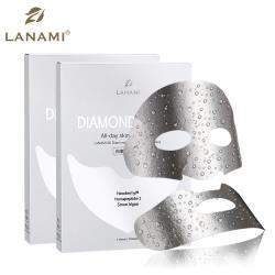 【LANAMI】白金雪肌面膜(2盒)