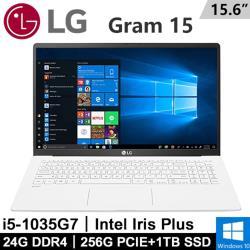 (全面升級)LG Gram 15Z90N-V.AR53C2SP3 15.6吋輕薄筆電 白色(i5-1035G7/24G/256G+1TB