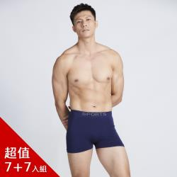 MR.Q 日本全新技術4D無壓型男內褲7+7件組