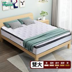 IHouse-金籟 正三線獨立筒床墊(軟硬適中) 雙大6尺