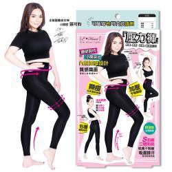 【E‧Heart】藝人小甜甜代言塑腰平腹壓力褲