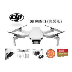 【新手上路玩家組】DJI 大疆 (Mavic Mini 2) 空拍機 無人機 4K 圖傳 正版 公司貨(套裝版)