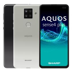 SHARP AQUOS sense4 plus (8G/128G)