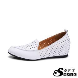 【SOFT WALK 舒步】真皮星星透氣沖孔隱形內增高平底百搭休閒鞋 白