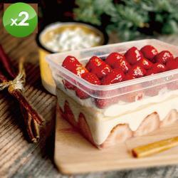 【奧瑪烘焙】季節性商品草莓爽 (每盒525G±9%)x2盒