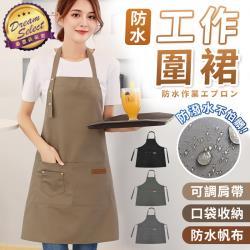 捕夢網-防水工作圍裙 廚房 半身 咖啡 圍裙廚房 口袋 美甲 美髮 素色 防水裙 美容 料理圍裙