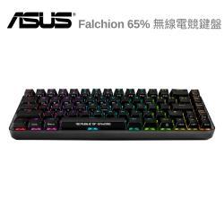 (茶軸) ASUS 華碩 ROG Falchion 65% 無線機械式電競鍵盤-搭載 68 鍵