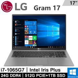 (全面升級)LG Gram 17Z90N-V.AA75C2SP2 17吋輕薄筆電 銀色(i7-1065G7/24G/512G+1TB SSD/WIN10/WQXGA/2Y)