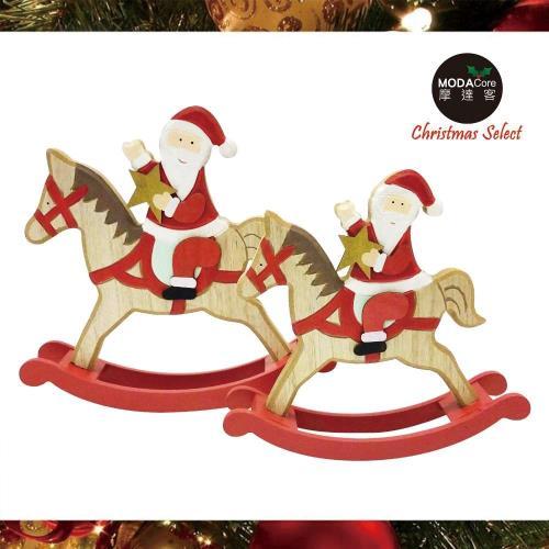 摩達客耶誕-聖誕老公公搖搖木馬聖誕擺飾大小兩入對組