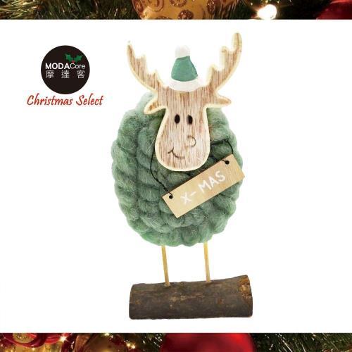 摩達客耶誕-超萌綠色羊咩咩羊毛氈公仔聖誕擺飾