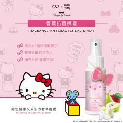 康朵 Hello Kitty 香水抗菌噴霧 60ml 清新果香 4瓶組